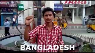 Bangladesh - Barisal full download video download mp3 download music download