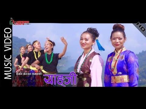 (New Selo Video YANGJI by Ishan Bomjan Tamang...- 4 minutes, 20 seconds.)