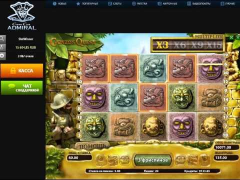 Играть в игровые автоматы бесплатно и без регистрации гонзо квест
