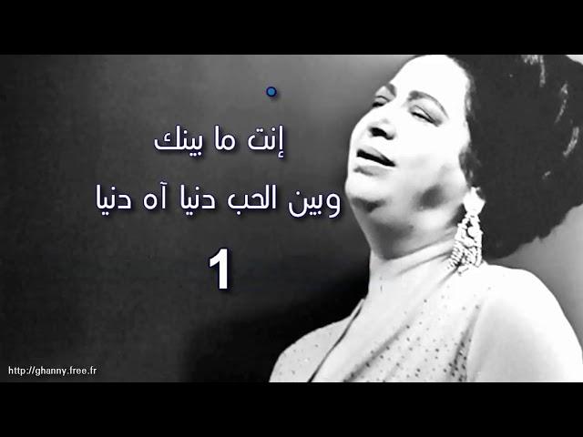حب ايه اللي انت جاي تقول عليه انت ما كل روائع أم كلثوم Facebook