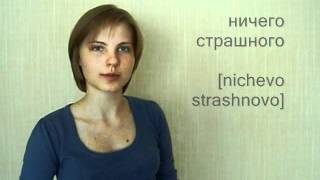 Learn Russian: Common Words (Share the Video)