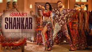 'ఇస్మార్ట్ శంకర్'లో గ్లామరస్ నిధి..డాన్స్ ..! | Ismart Shankar movie | Ram | Puri Jagannath