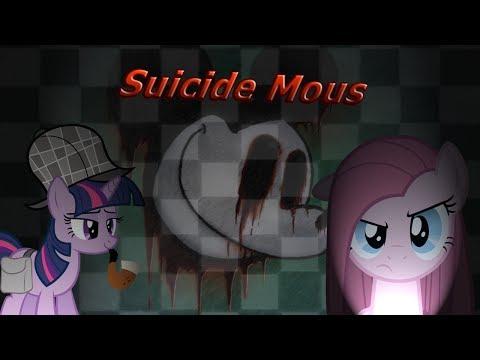 Прохождение Suicide Mous [И тут Пинкамина!] (видео)
