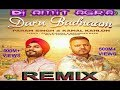 Daru Badnaam Karti || Dholki Mix || Feat By Dj Amit || Dj Amit Agra || Flp Link In Discription