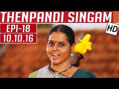 Thenpandi Singam | Epi 18 | 10/10/2016 | Kalaignar TV