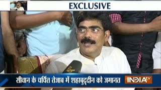 Mohammad Shahabuddin Exclusive Interview after Release from Bhagalpur Jail