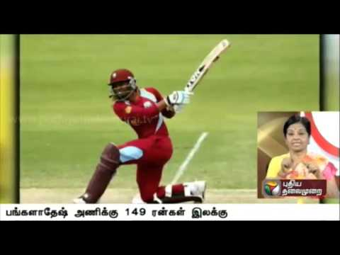 T20-World-Cup-2016-West-Indies-Women-Team-Scored-148-Runs-Against-Bangladesh-Women