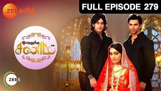 Kaadhalukku Salam - Episode 279 - November 27, 2014