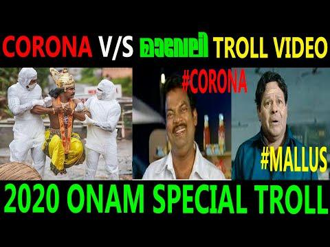 Onam With Corona Troll Video Malayalam 2020 Onam Special Troll Video Malayalam onam Troll Video..!!
