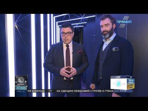 The WEEK Тараса Березовця та Пітера Залмаєва (Peter Zalmayev) від 13 січня 2018 року