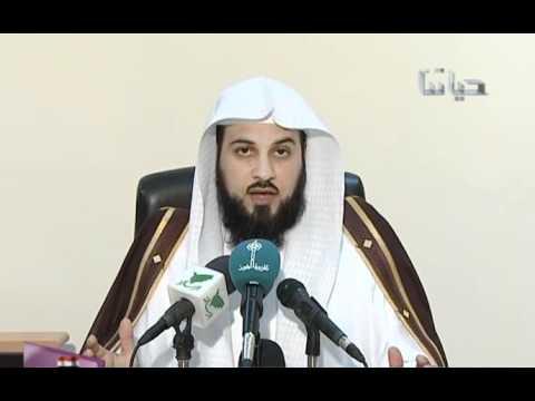 محاضرة ::: للنساء فقط للشيخ محمد العريفي