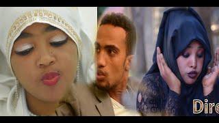Dirama Afaan Oromoo funny Surprise