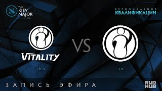 IG.V vs IG, Kiev Major Quals Китай, game 1 [CrystalMay, Maelstorm]