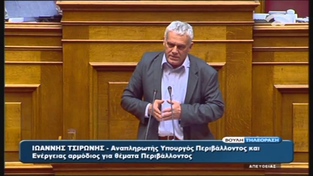 Προϋπολογισμός 2016: Γ. Τσιρώνης (Αν.Υπ.Περιβ.και Ενέργ.) (03/12/2015)