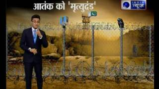 India to seal border with Pakistan