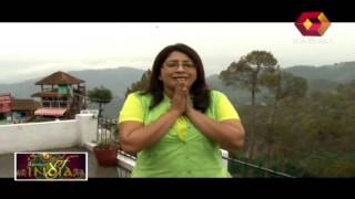 Kausani India  city images : Flavours of India: Kausani Hill Station, Uttarakhand | Full Episode