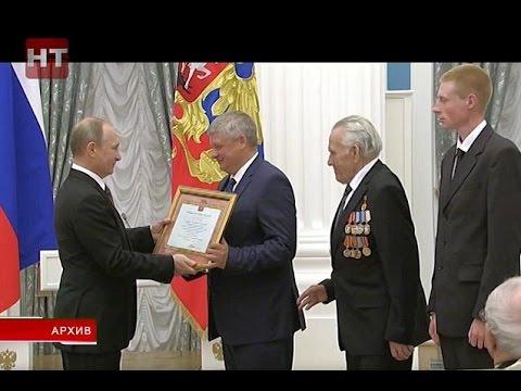 Старая Русса теперь второй город области с гордым званием «Город воинской славы»