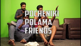 Video Pocheniki Polama Friends | PUBG | Temple Monkeys MP3, 3GP, MP4, WEBM, AVI, FLV Oktober 2018