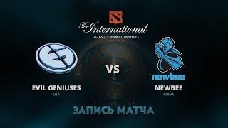 Evil Geniuses против Newbee, Первая игра, Четвертьфинал верхней сетки The International 7