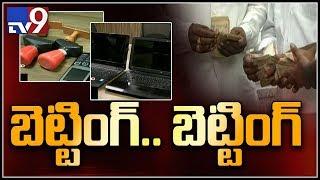 Election betting in full swing across Telugu states