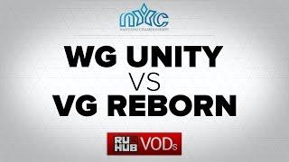 WGU vs VG Reborn, game 1