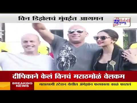 Desi Welcome As Vin Diesel Arrives With Deepika For XXx India Premier