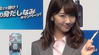 AKB48柏木由紀がセクシー面接官に変身夏こそ磨け!「男の身だしなみ」キャンペーン