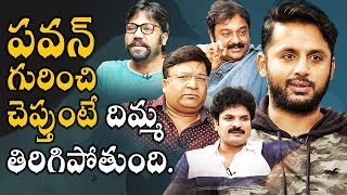 Video Truth About Power Star Pawan Kalyan By Tollywood Directors & Actors || Dialogue With Prema MP3, 3GP, MP4, WEBM, AVI, FLV November 2018