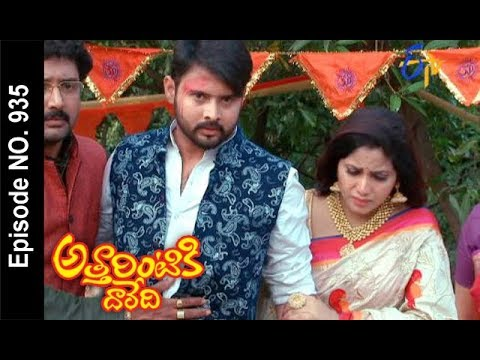Attarintiki Daredi | 3rd November 2017 | Full Episode No 935