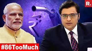 Video Why Can't Government Ease Fuel Price Pain? | The Debate With Arnab Goswami MP3, 3GP, MP4, WEBM, AVI, FLV September 2018