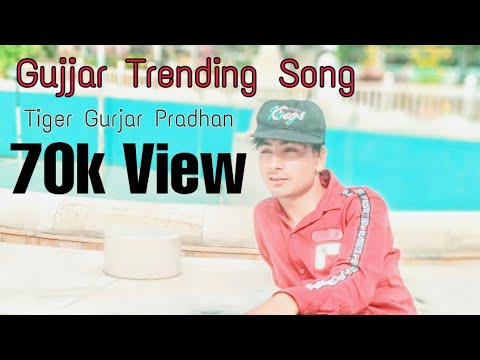 Video New Gujjar Song 2018 Latest Punjabi Song download in MP3, 3GP, MP4, WEBM, AVI, FLV January 2017