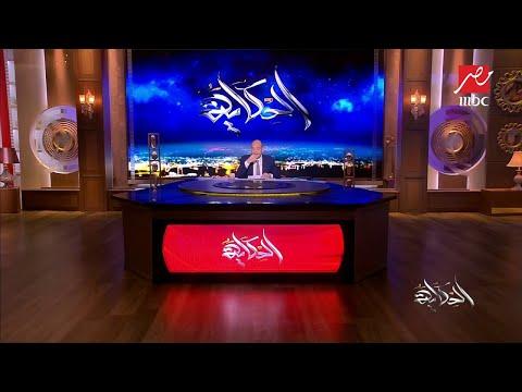 عمرو أديب ساخرا بعد تصوير فيديو فاضح فوق الهرم: لماذا لا نؤجره مفروشا؟