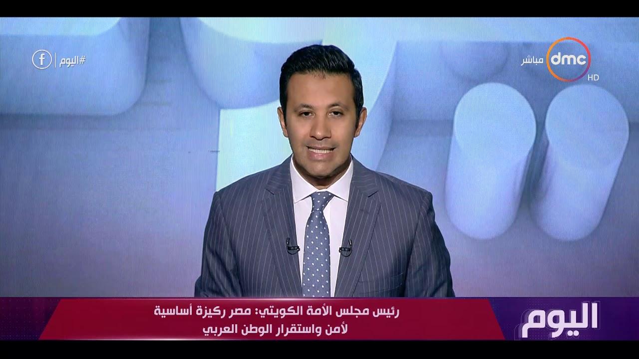 اليوم - الرئيس السيسي يتسلم أوراق اعتماد 10 سفراء أجانب جدد