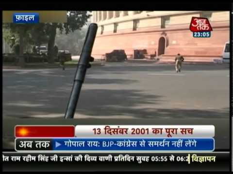Vardaat - Vardaat: 2001 Indian Parliament attack (Part 1)