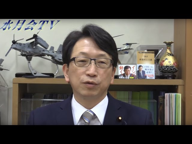 第20回水月会TV【ゲスト:平 将明】