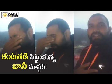 Jani Master Emotional About Mega Star Chiranjeevi Khaidi No. 150 Movie || Dream Comes True