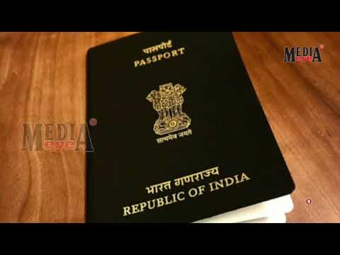 Advisory for Passport Applicants on COVID 19