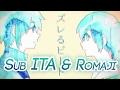 [Sub ITA/Romaji] Amatsuki × 96Neko - MKDR (Mousou - Kanshou - Daishou - Renmei)