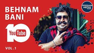 Video Behnam Bani - Best Songs Mix (بهنام بانی - 10 تا از بهترین آهنگ ها) MP3, 3GP, MP4, WEBM, AVI, FLV Agustus 2019