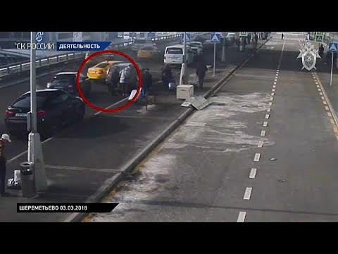 Υπόθεση Σκριπάλ: Βίντεο των ρωσικών αρχών με τη Γιούλια Σκριπάλ