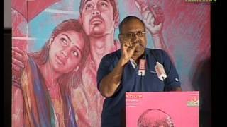 Director Balaji Sakthivel at Jigarthanda Movie Audio Launch
