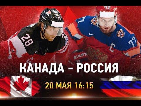 Полуфинал ЧМ по хоккею 2017 - Канада vs Россия [NHL 17] (видео)
