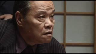 『アウトレイジ ビヨンド』メイキング映像