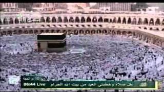 صلاة عيد الأضحى من مكة المكرمة الشيخ سعود الشريم 1432 هـ
