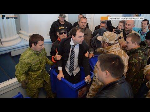 """Черкаських депутатів """"люстрували"""" у сміттєвих баках"""