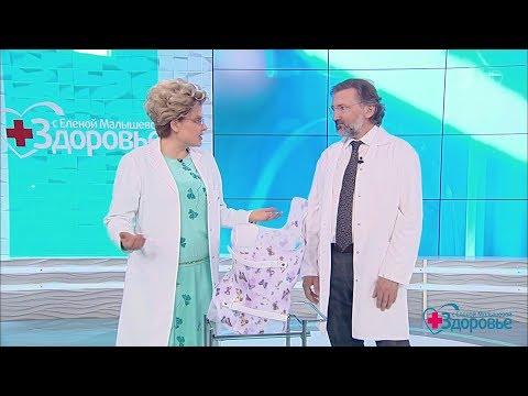 Здоровье. Выпуск от 09.07.2017
