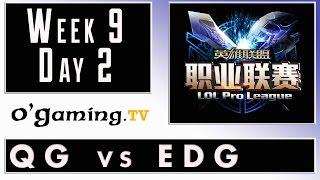 Qiao Gu vs Edward Gaming - LPL Summer 2015 - Week 9 - Day 2 - QG vs EDG