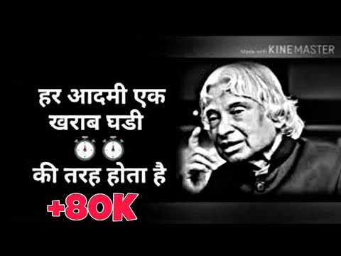 Sad quotes - Heart Touching whatsapp status videos  Best Motivational Shayari  Inspiration Quotes in hindi He
