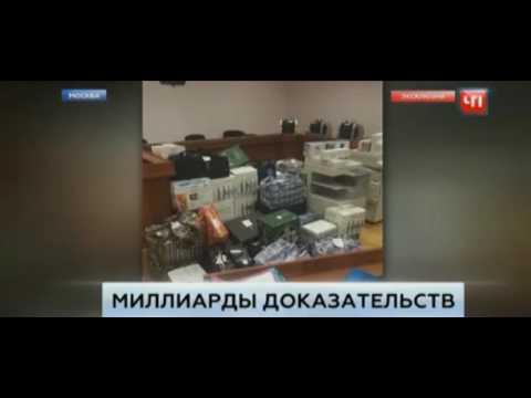 Полторы тонны денег полковника Захарченко
