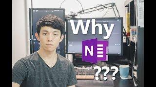 我为什么用OneNote记笔记 OneNote的优点 为什么要进行知识管理
